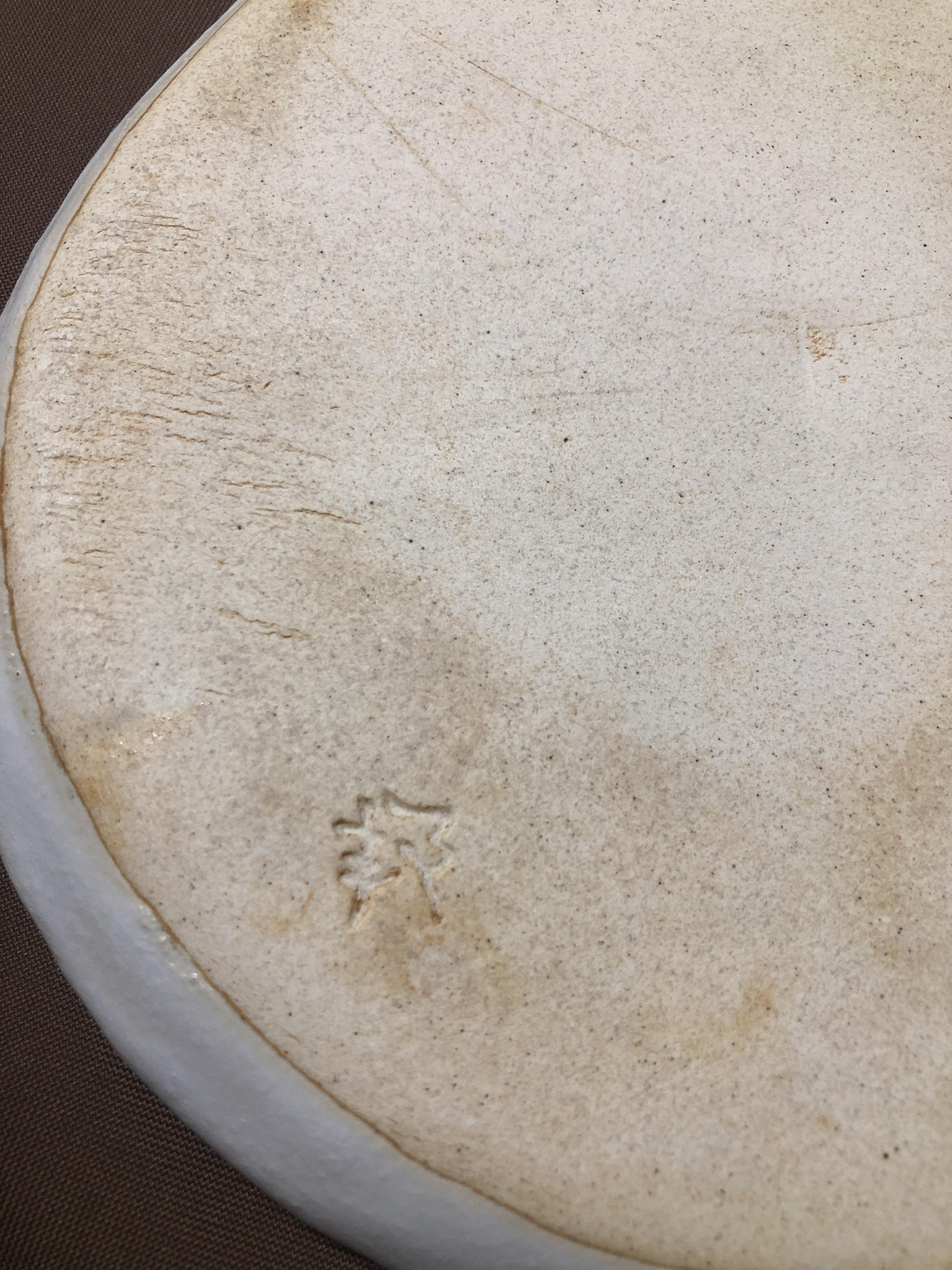 樋口邦春先生作 うさぎのお皿 中、小