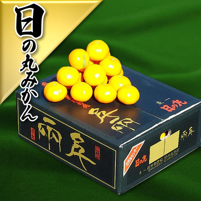 愛媛県西宇和産みかん「日の丸千両」優品5kg Mサイズ