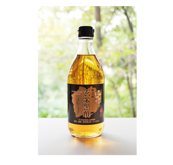 自然栽培の玄米黒酢