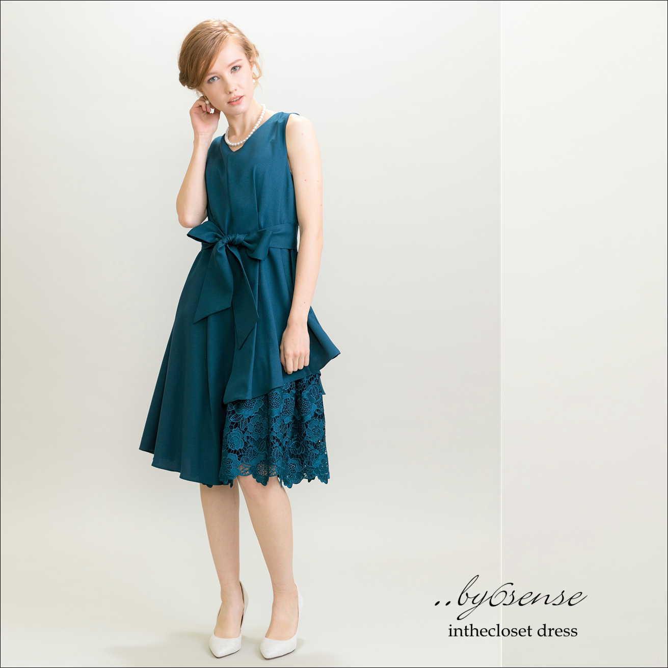 4color サッシュベルト付き裾アシメレースミドル丈ワンピースDorryDollドリードールドレス グリーン