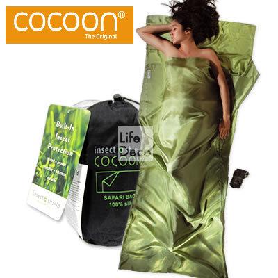 Cocoon コクーン シルク トラベルシーツ インセクト 防虫加工 IST91