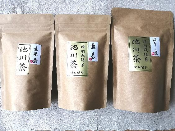 【2021初夏 お山の嬉しうれし便】池内製茶さんの池川茶と池川こんにゃく 5セット限定