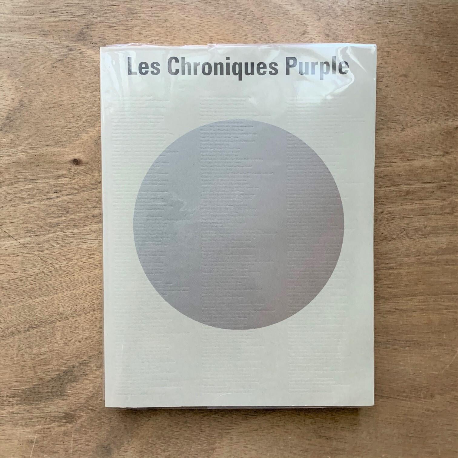 Les Chroniques Purple /エレン・フライス Elein Fleiss 著