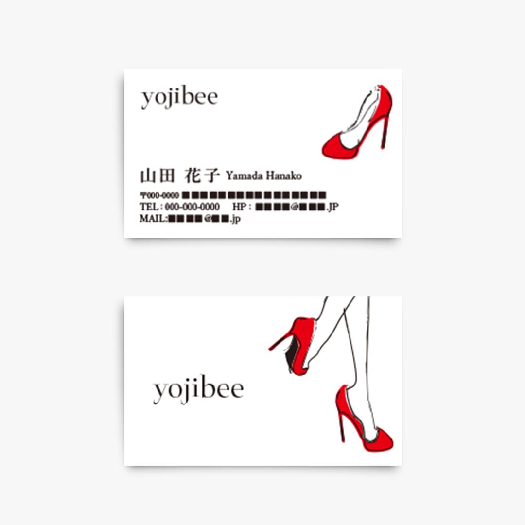 """名刺カード """"美容系16"""""""