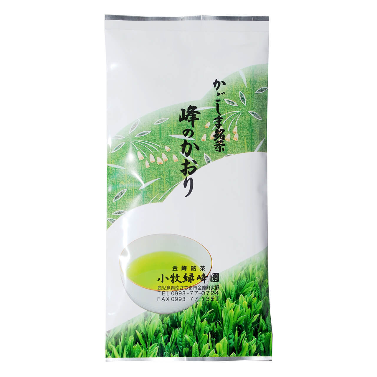 お茶 緑茶 お茶の葉 峰のかおり 緑 100g 1袋 鹿児島 小牧緑峰園