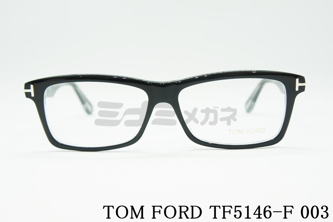 今市隆二さん着用モデルTOM FORD(トムフォード) TF5146-F 003 正規品 アジアンフィット