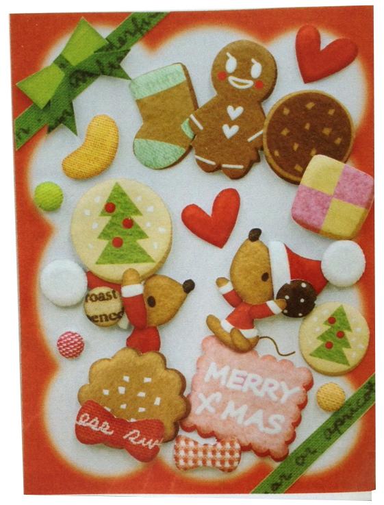 メッセージカードキット クリスマスクッキー