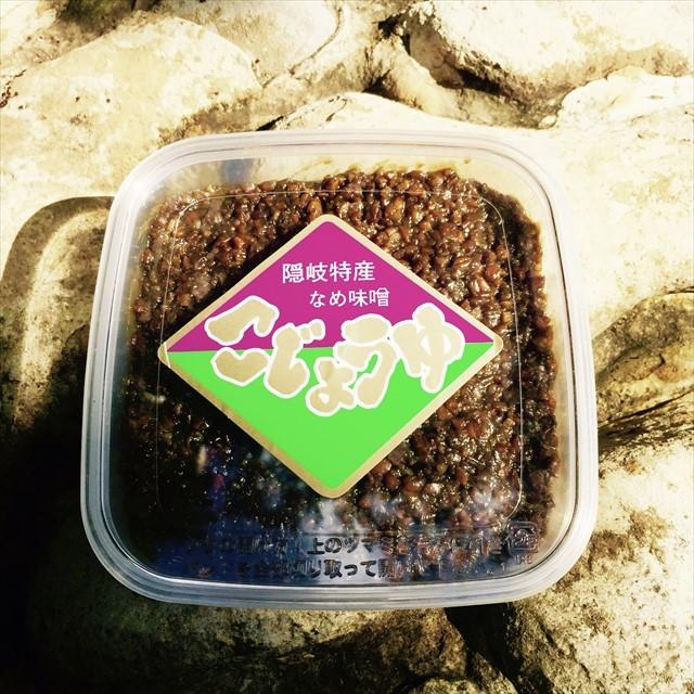 島根県・隠岐島のこじょうゆ味噌