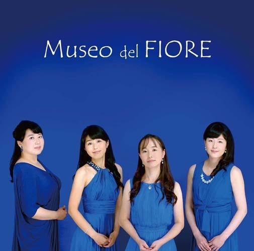 Museo del FIORE(WKCD-0102)