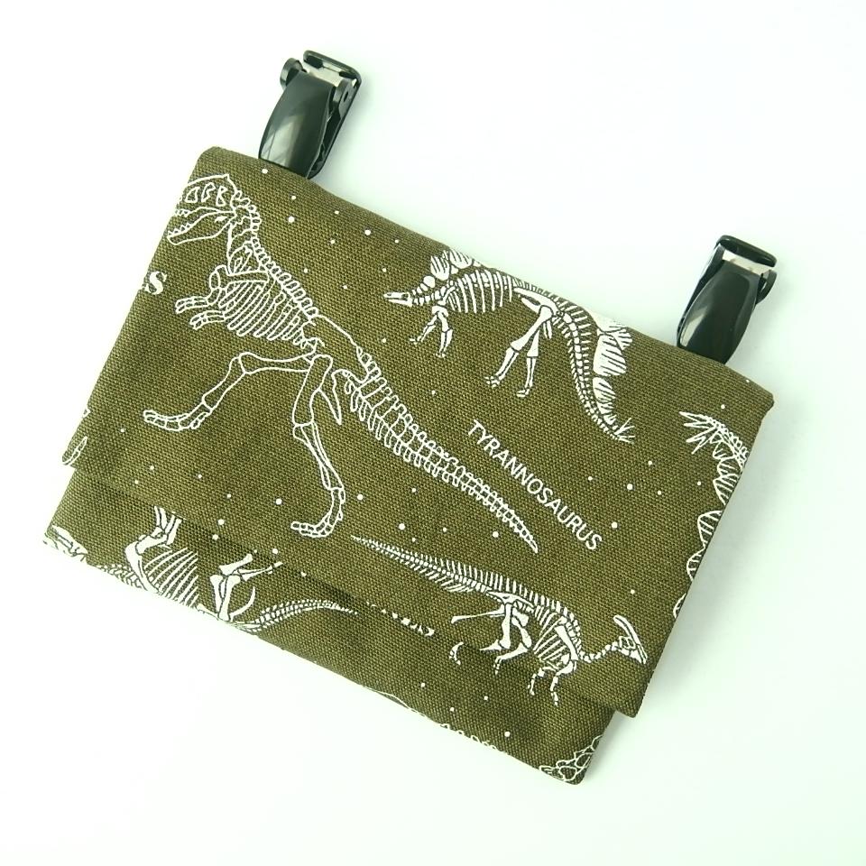 移動ポケット 恐竜化石カーキ