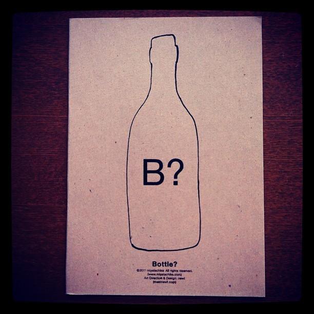 ZINE「bottle?/ミヤタチカ」 - 画像1