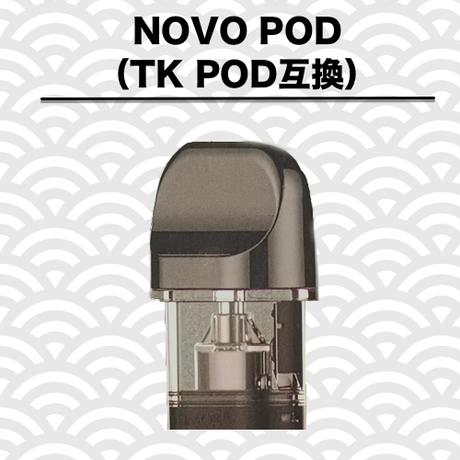 TK POD互換(SMOK NOVO POD)
