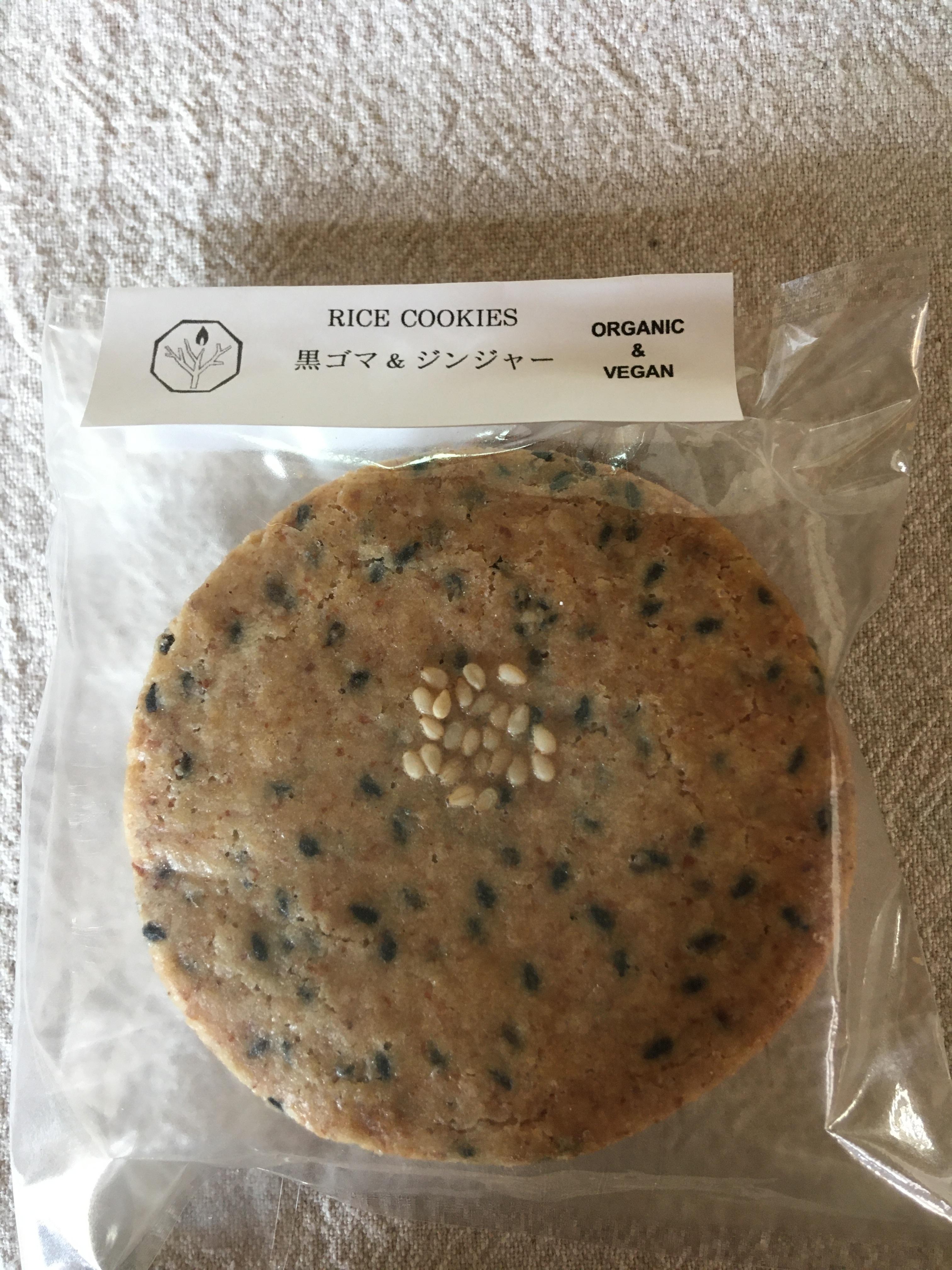 米粉のクッキー 黒ごま ジンジャー - 画像1