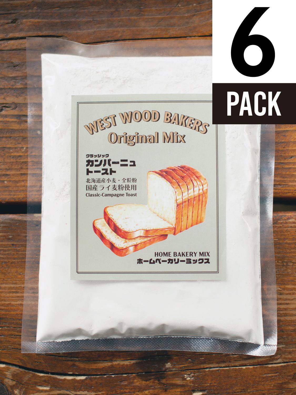 6袋セット/クラッシックカンパーニュトースト