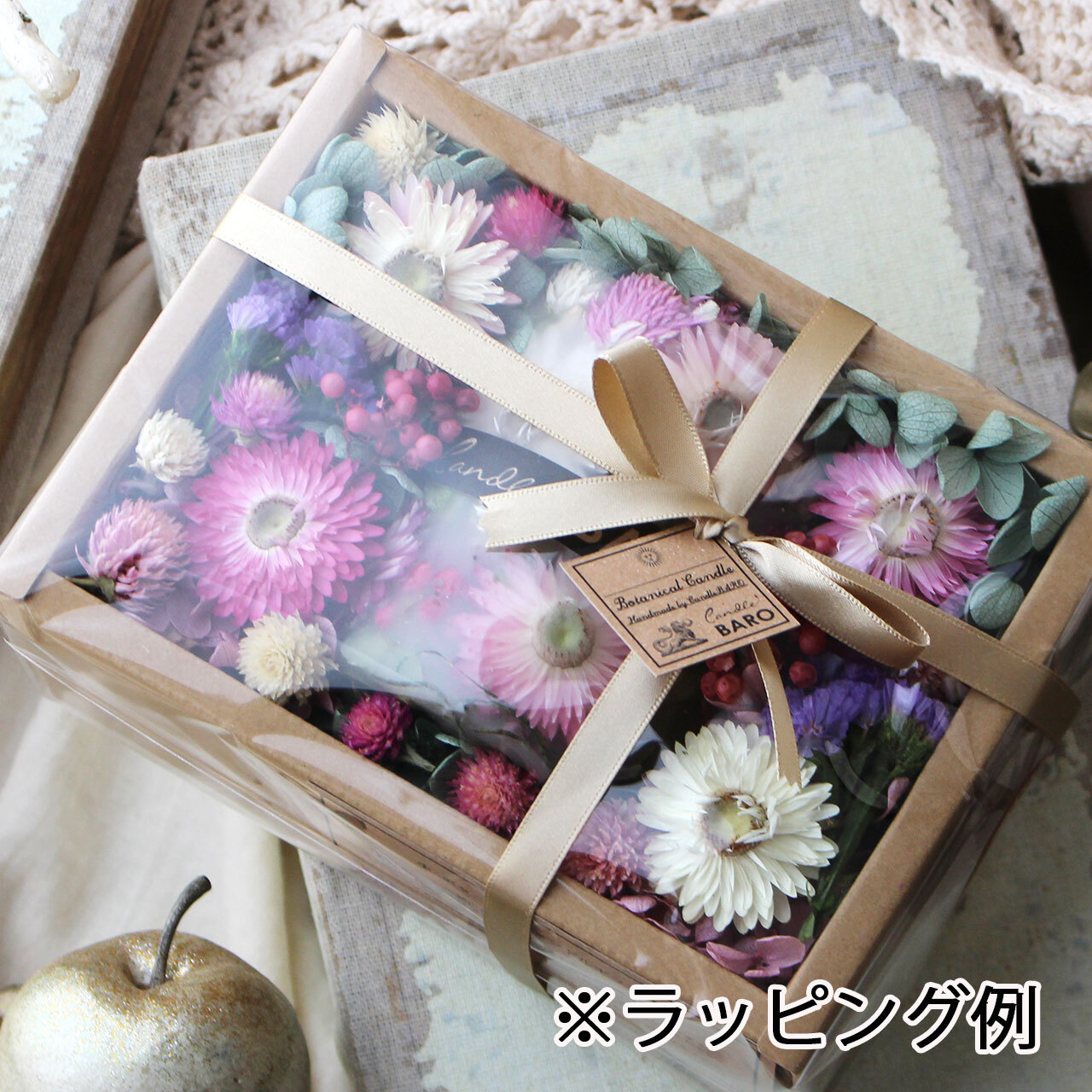 H461 透明ラッピング&紙袋付き☆ボタニカルキャンドルギフト プリザーブドヘリクリサム