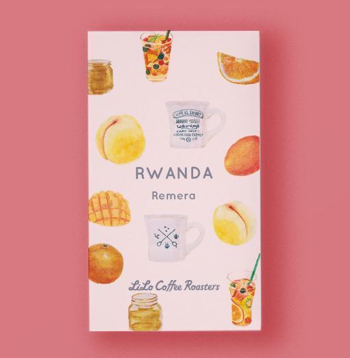 200g ルワンダ Rwanda