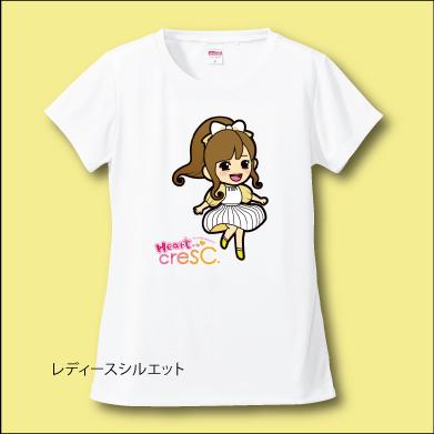 Heart Cresc. (ハートクレッシェンド) - キタガワユキ Tシャツ C レディースシルエット