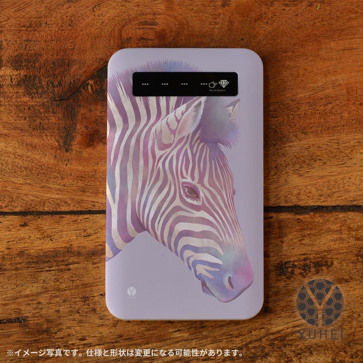 iphone モバイルバッテリー かわいい スマホ 充電器 持ち運び モバイルバッテリー オシャレ iphone 携帯充電器 アンドロイド おしゃれ アニマル しまうま シマウマ/YUHEI