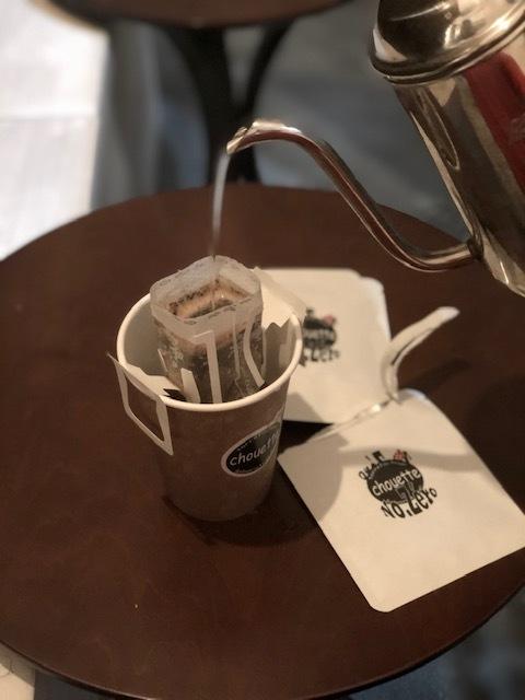 お歳暮&クリスマス2018 chouetteスペシャルティコーヒー&ケーキセット