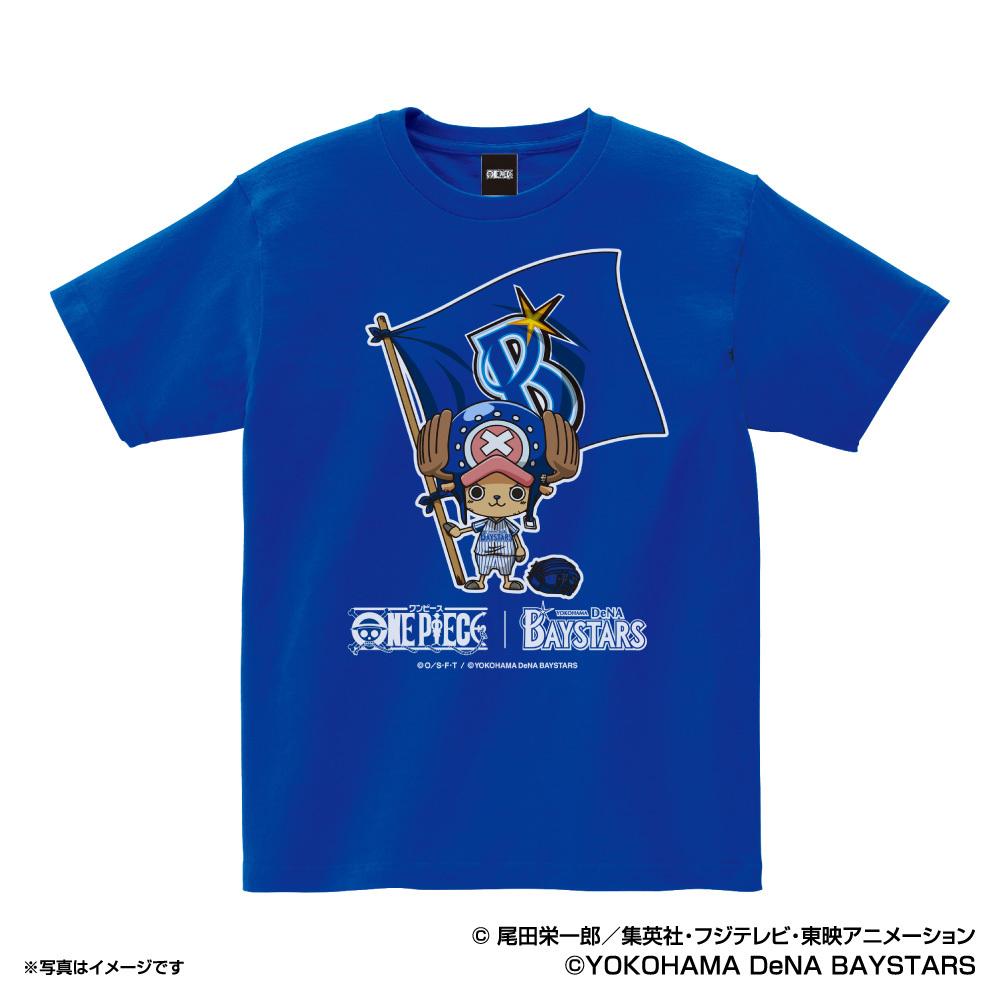 ワンピース×ベイスターズ Tシャツ (大人用)