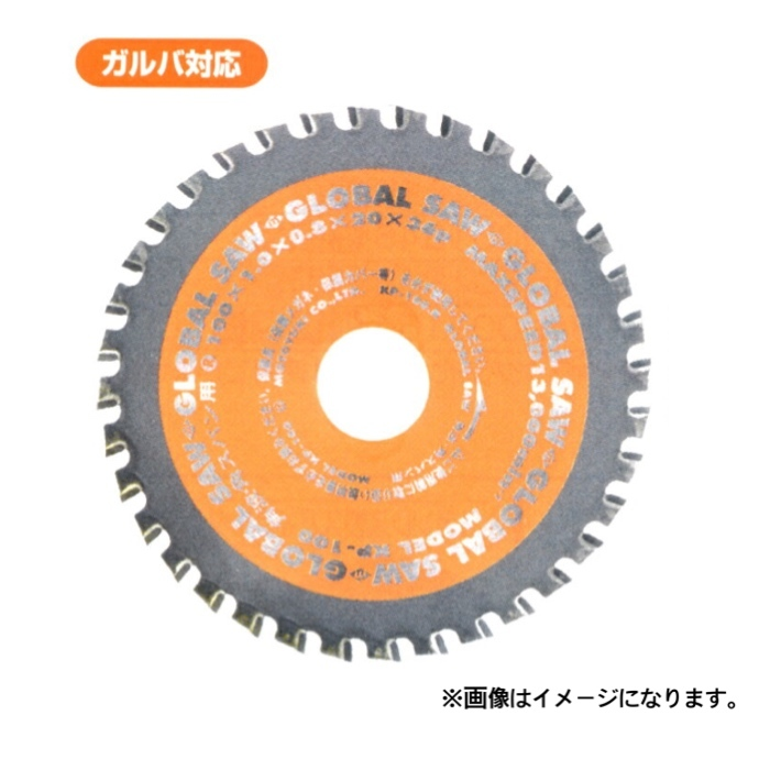 グローバルソー 角波・角スパン用 チップソー KP-180
