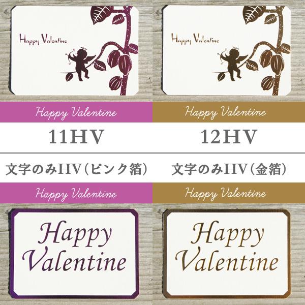 【クラフト×ストライプ緑】カード付スタイリッシュ封筒 HCB02A