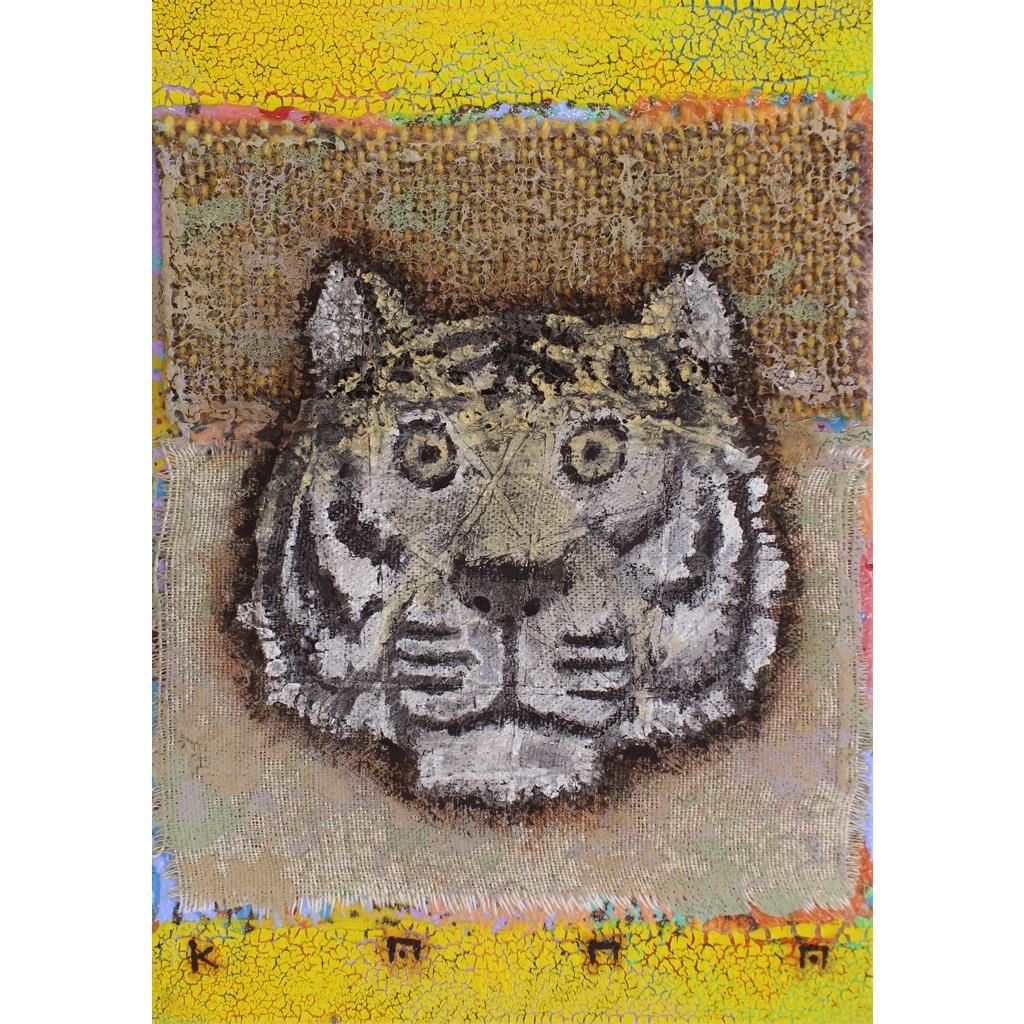 金丸悠児「Tiger」