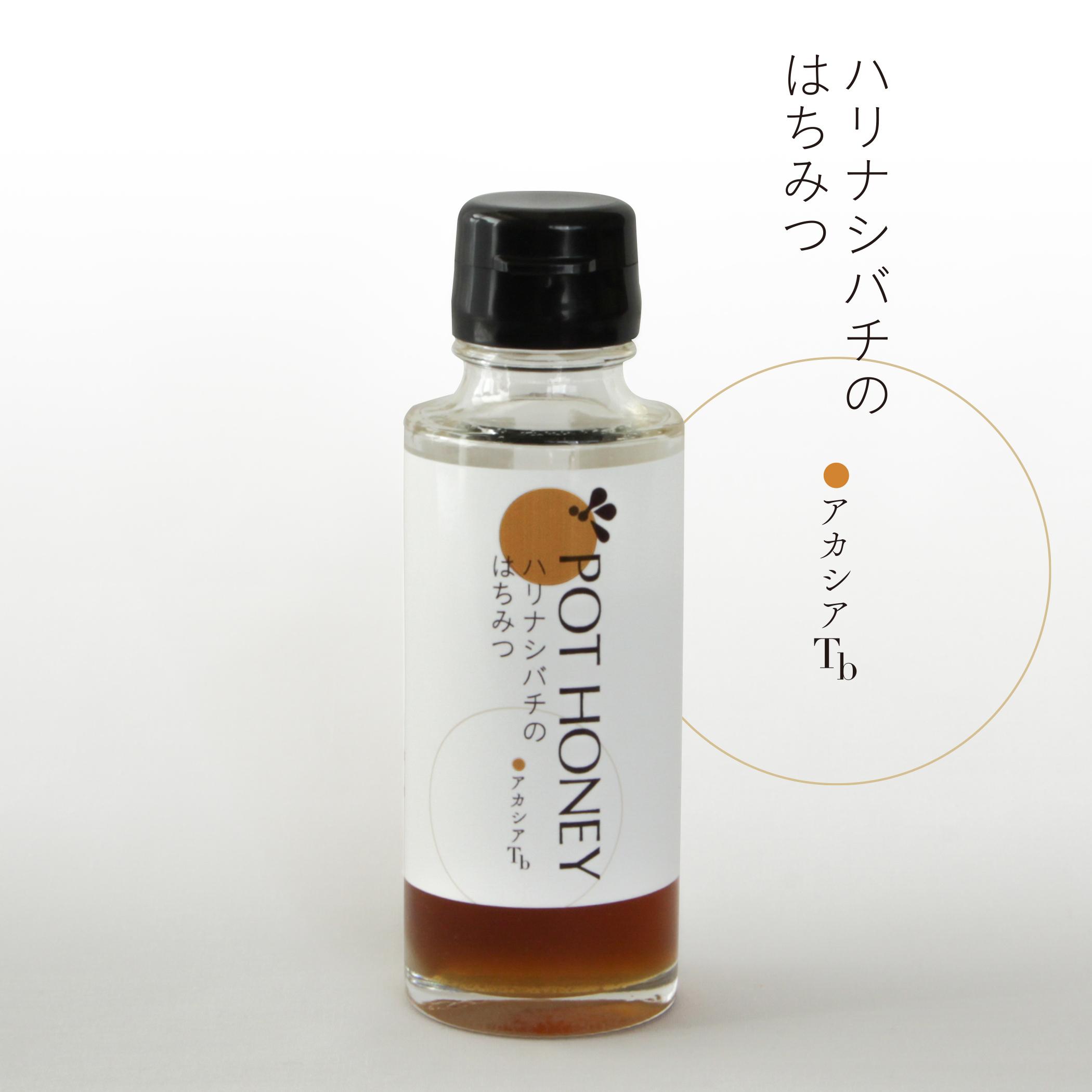 ハリナシバチの蜂蜜 POT HONEY アカシア/ T.b 100g