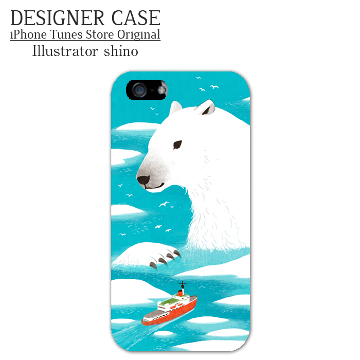 iPhone6 Soft case[shirokuma] Illustrator:shino