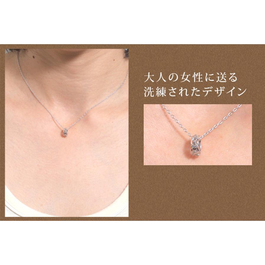 ★送料無料★【me on...】◆K10ホワイトゴールド◆三編み風ベビーリング ネックレス