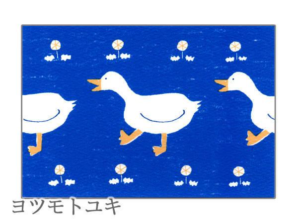ポストカード - アヒル.アヒル.アヒル - ヨツモトユキ
