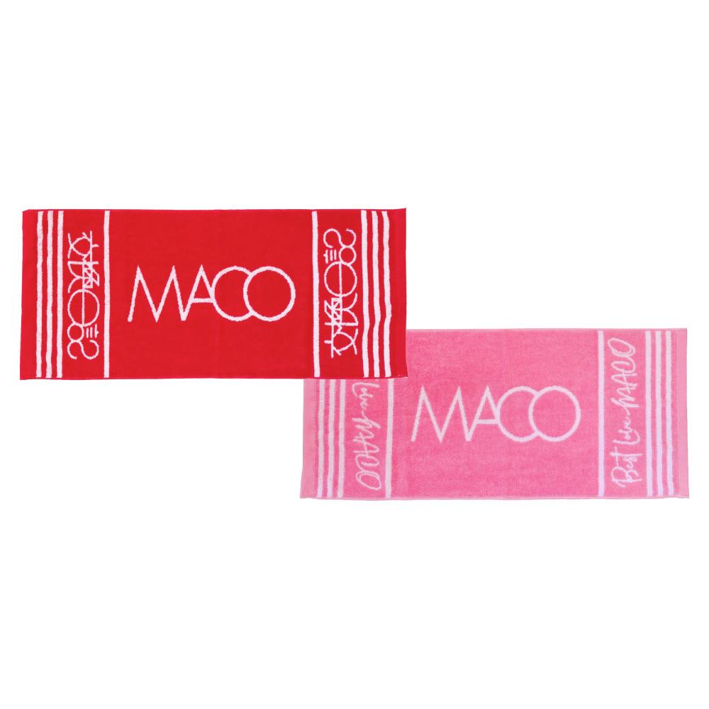 交換日記 + BEST LOVE MACO TOUR ジャガードフェイスタオル
