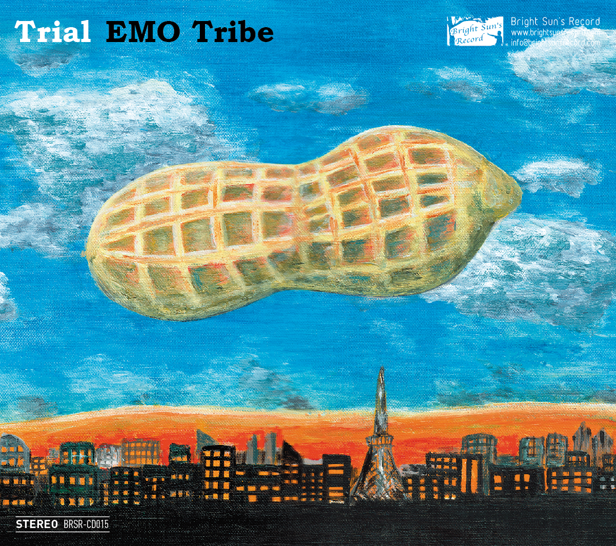 Trial / EMO Tribe (CD)【10%OFF】