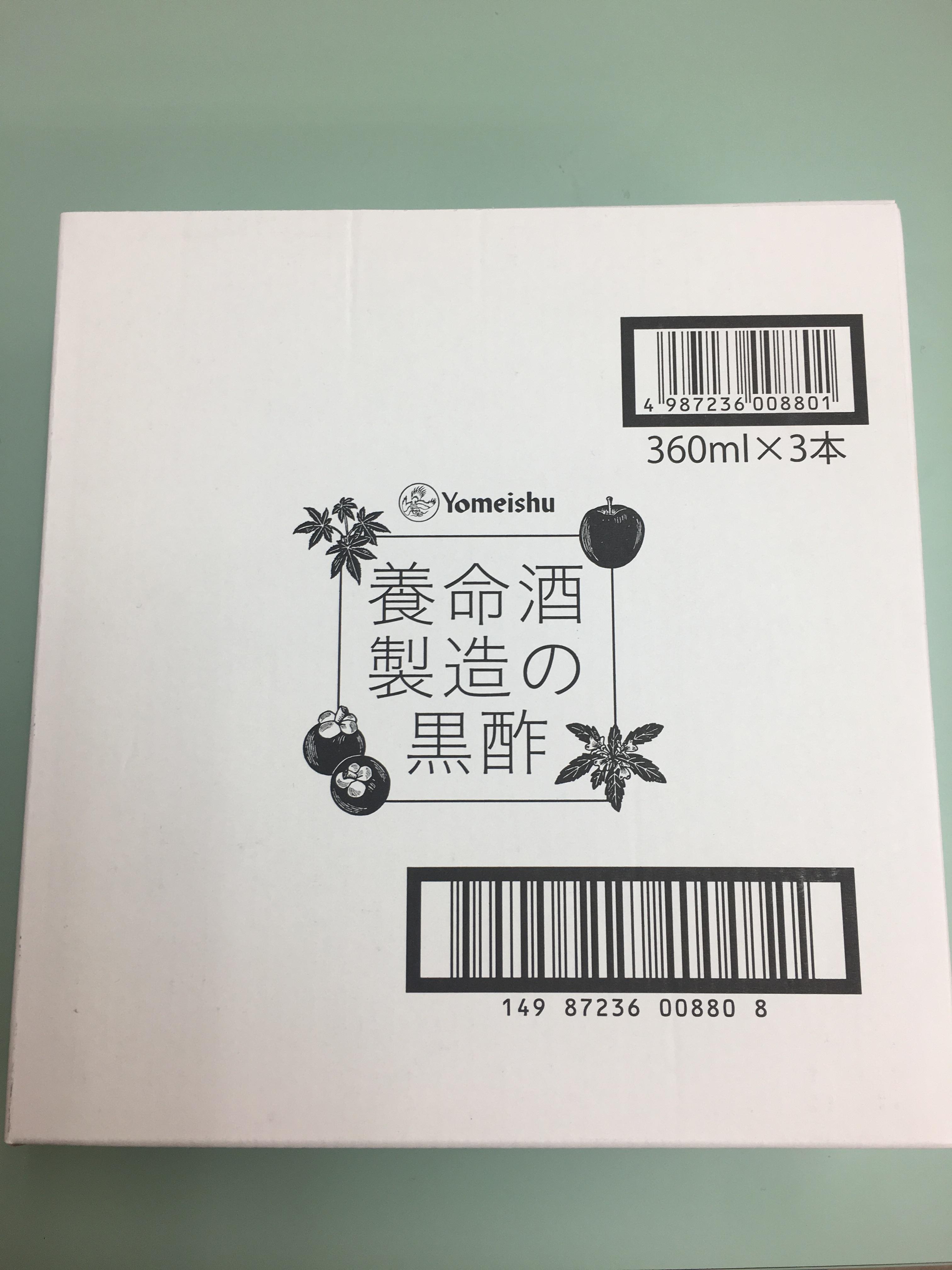 養命酒製造の黒酢(360mlx3本)