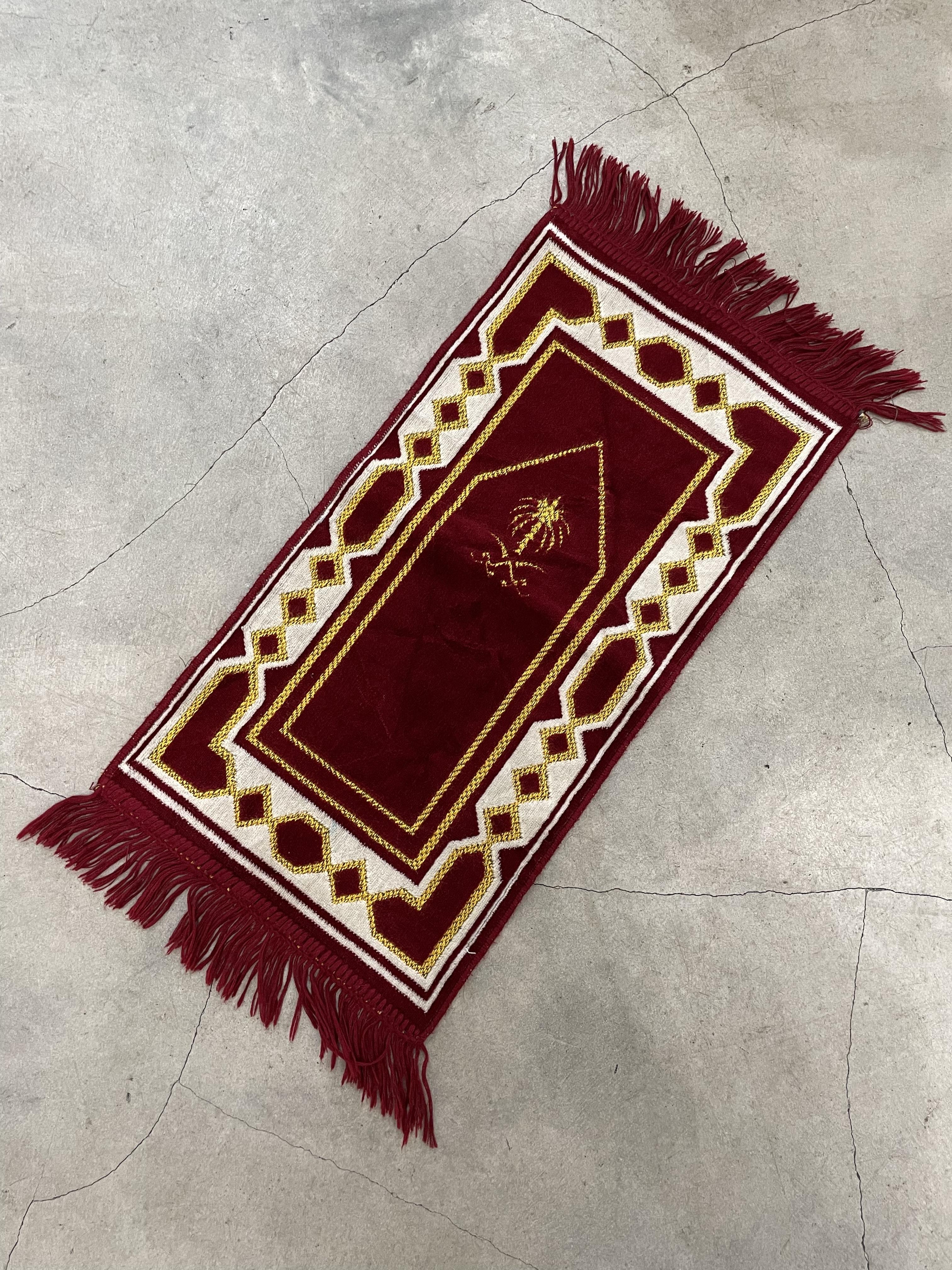"""ARAH CARPET FACTORY"" vintage rug"