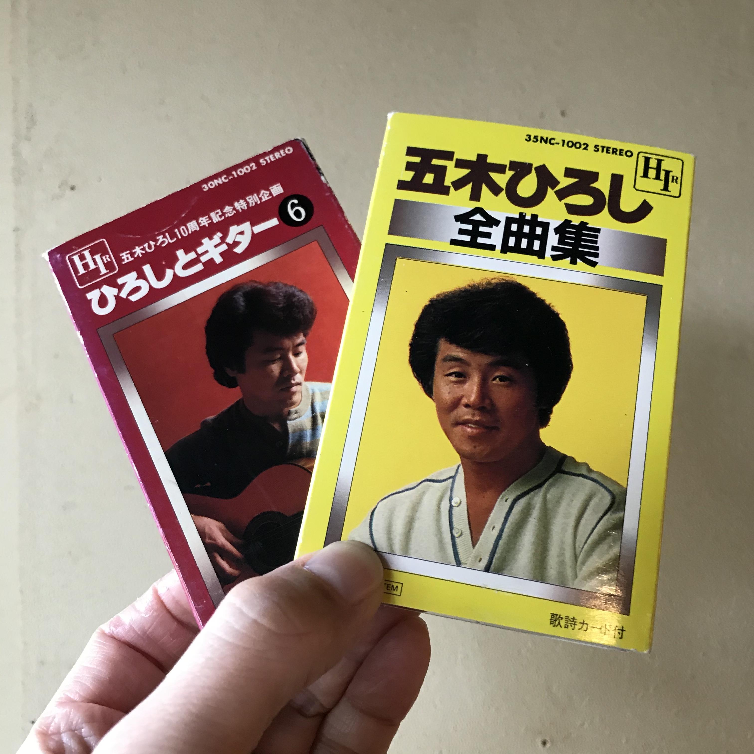 【中古】五木ひろし2本セット(カセット)
