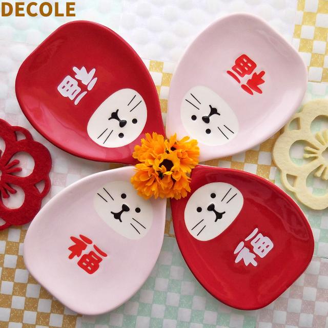 (279) デコレ コンコンブル 福猫だるま 豆皿 食器