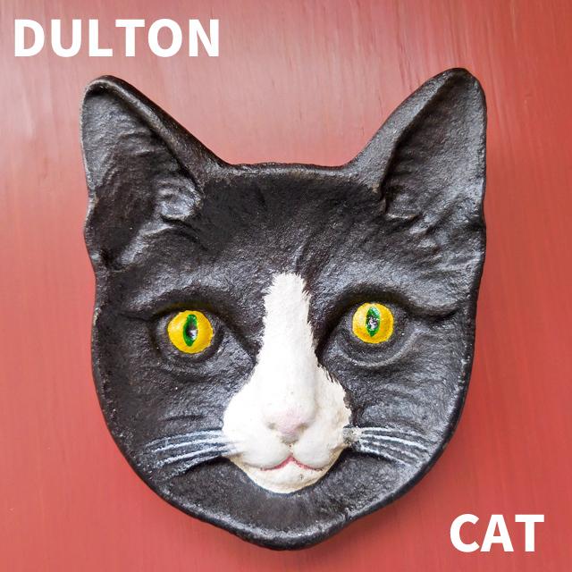(68) ダルトン アイアントレイ キャット ネコ フェイストレイ トレー 小物入れ 黒白猫 お皿