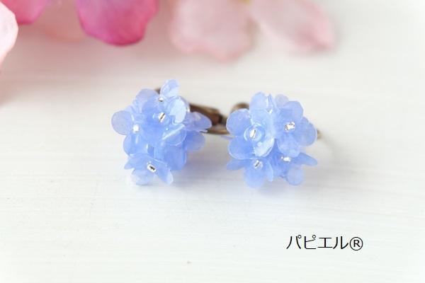 受注生産<アジサイ>透き通るブルー 人気の青色 紙のイヤリング・ピアス
