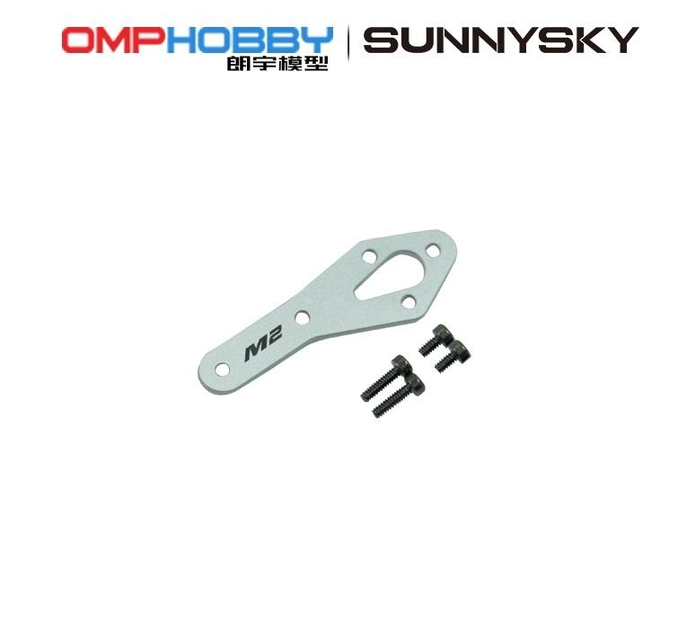 ◆OSHM2099 M2 EXP テールモーター補強プレートセット(ネオヘリでM2購入者のみ購入可)