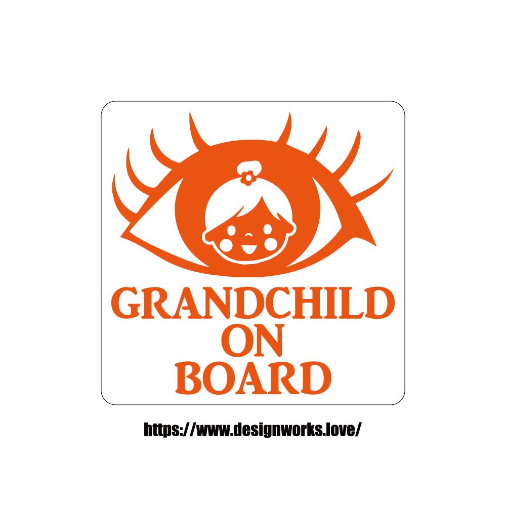マグネット 全8色 GRANDCHILD ON BOARD GIRL 目に入れても痛くない 孫が乗っています