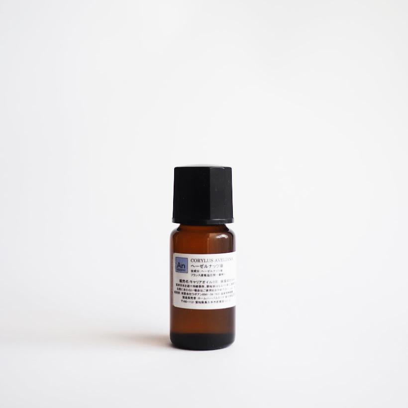 ヘーゼルナッツ油