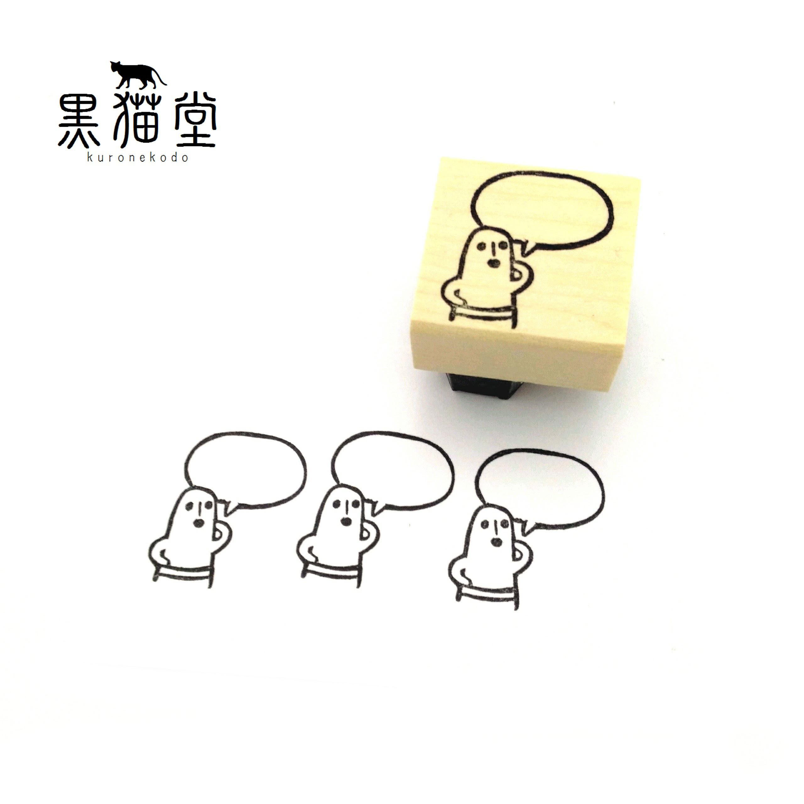 埴輪ふきだし(中・横)