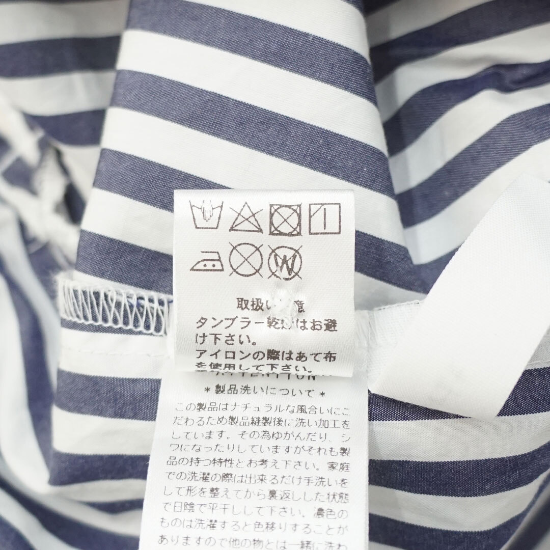 prit プリット ストライプ7分袖プルオーバー 【返品交換不可】 (品番p81044)