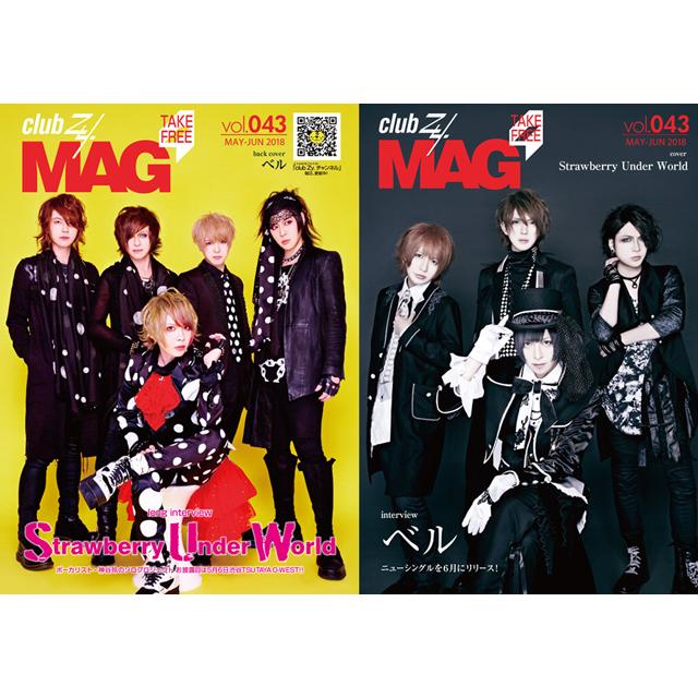 [フリーペーパー]club Zy.MAG Vol.43(Strawberry Under World /ベル)