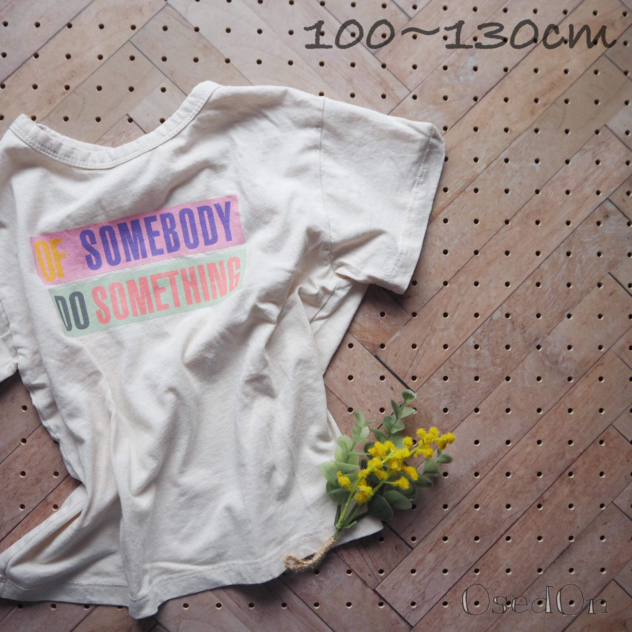 of somebody do something Tシャツ