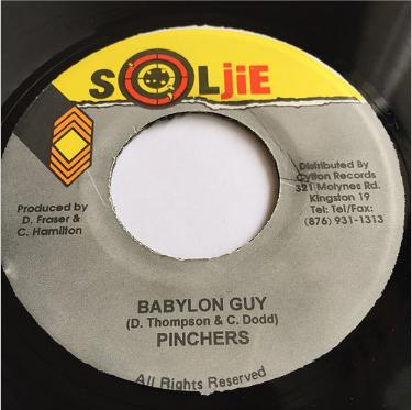 Pinchers(ピンチャーズ) - Babylon Guy【7'】