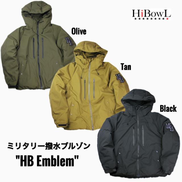 """HiBOWL『ハイボール』HiBowLミリタリー撥水ブルゾン  """"HB Emblem""""   オリーブ/タン/ブラック"""