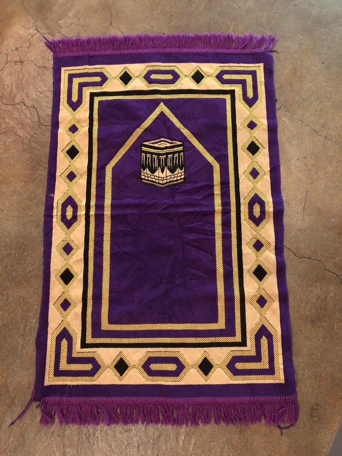 Arabian rug