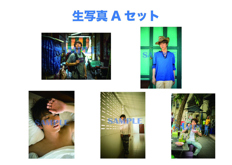 安里勇哉 生写真セット(DVD「TABIATO」ver.)